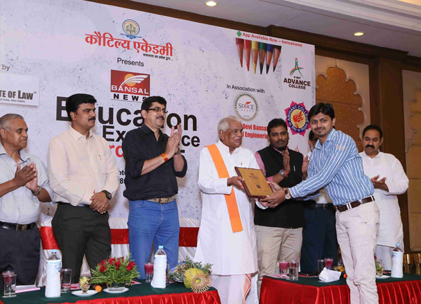Education Excellence Awards - ZICA