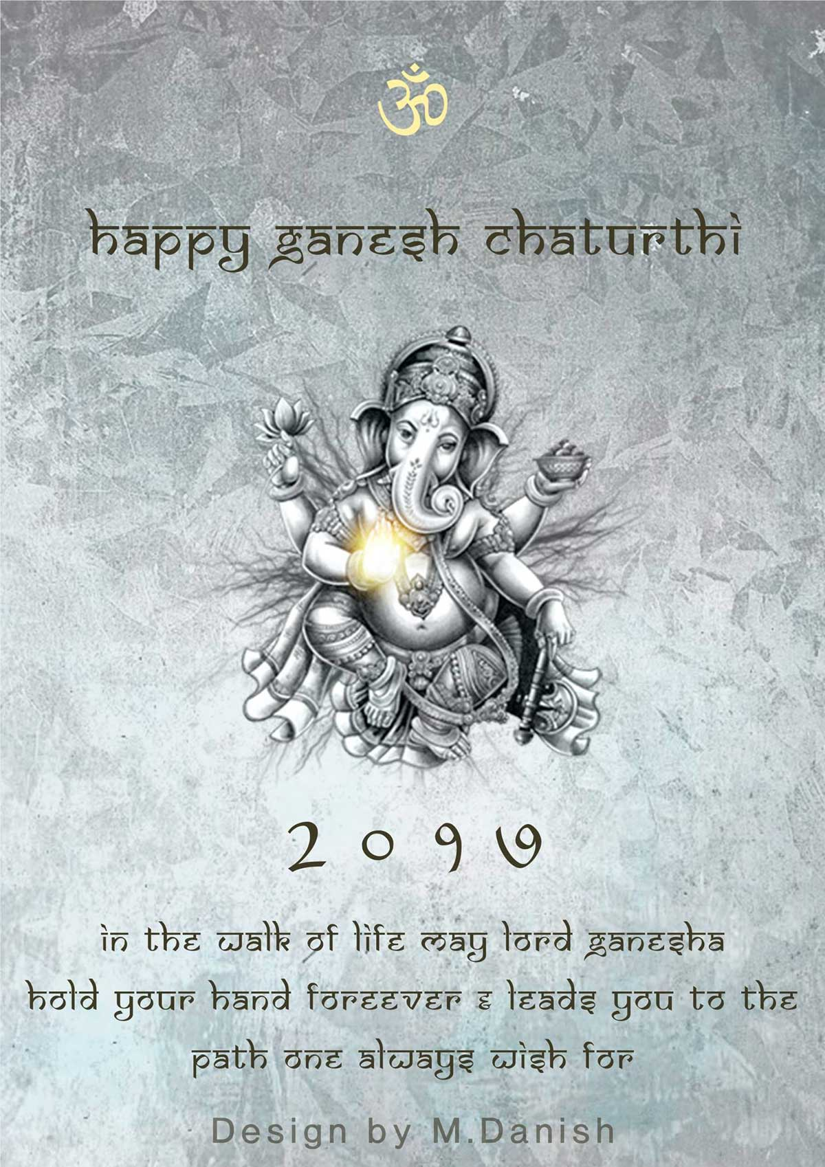 GANESH CHATURTHI CELELBRATION - Student Activities