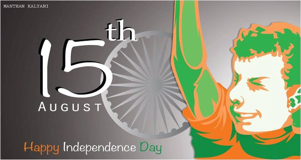 ZICA Surat - Independence Day Celebration